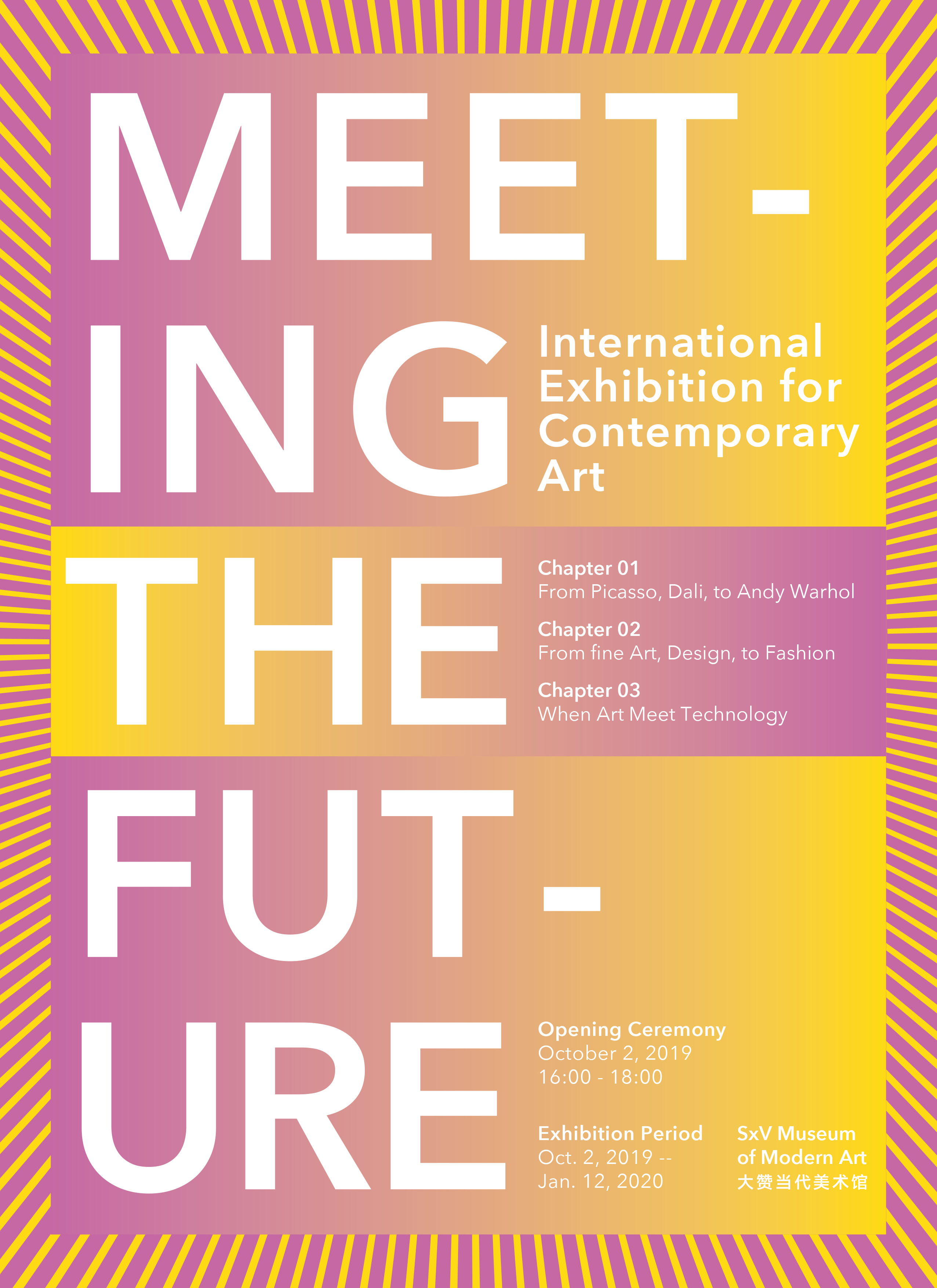 Meeting the future, Poster
